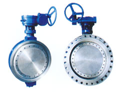 Three-eccentric metal hard sealing butterfly valve