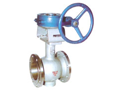 The metal seal eccentric half ball valve